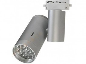 Stromschienen Leuchte silber 12x1W Osram neutralweiß 40°